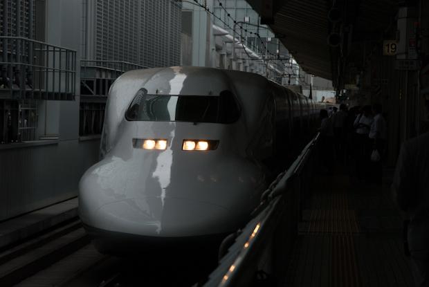 J-13-620-123